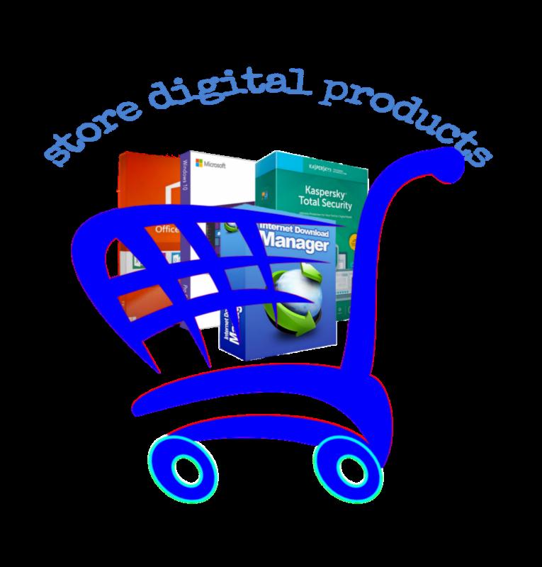 Dz Digital-products