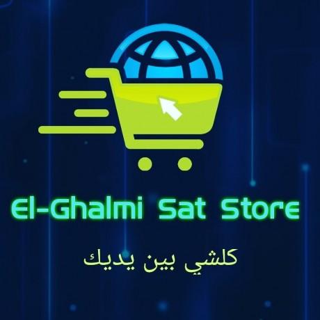 El-Ghalmi Sat Store
