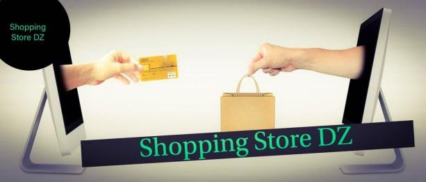 Shoppingstoredz