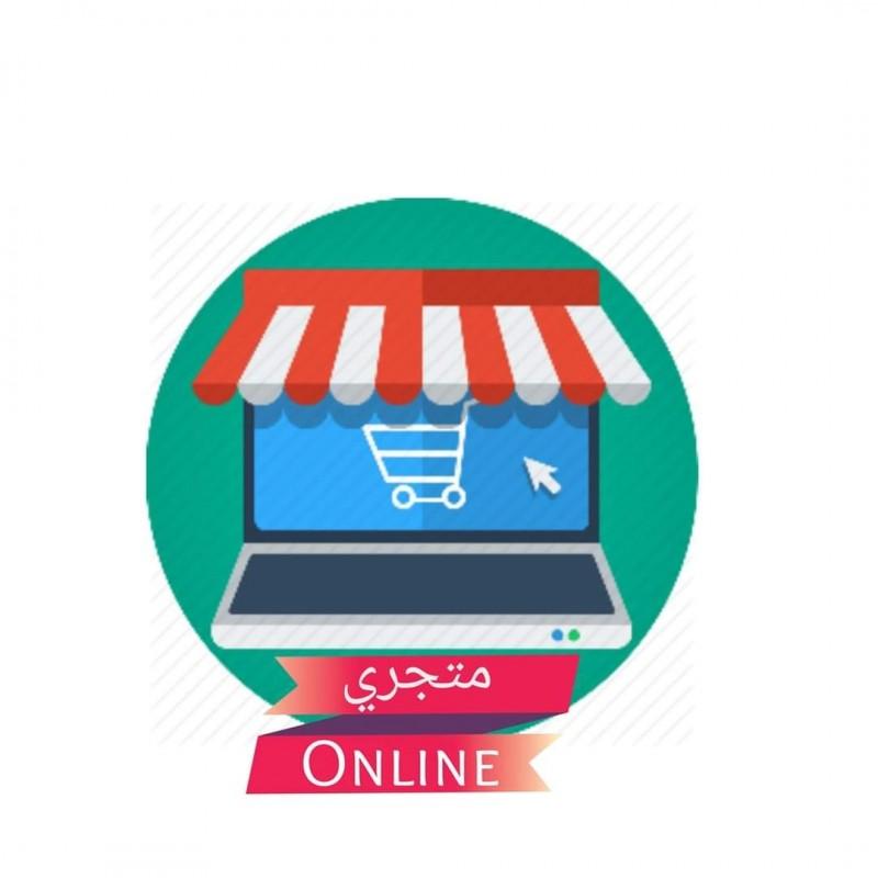 Matdjari Online