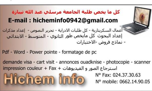 Hicheminfo