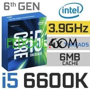 i5-6600k-b150m-night-elf-big-2