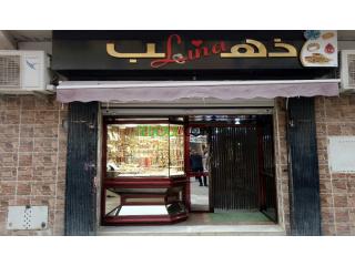 حي السائحي شارع مختاري عبد الغني 188 سوق البوخاري