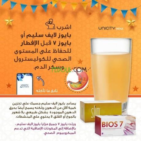 bios-life-slim-big-0