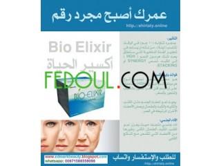 ادمارك - Edmark Bio Elixir Oasis