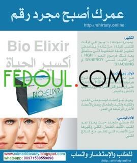 admark-edmark-bio-elixir-oasis-big-2