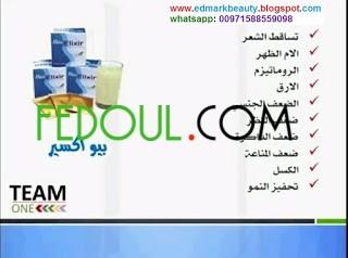 admark-edmark-bio-elixir-oasis-big-1