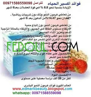 admark-edmark-bio-elixir-oasis-big-0