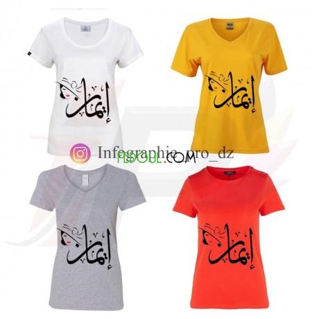 t-shirts-personnalises-altbaaa-alktab-oalrsm-aal-alkmsan-big-1