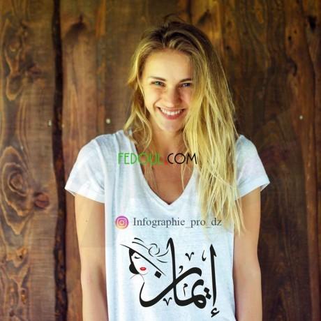 t-shirts-personnalises-altbaaa-alktab-oalrsm-aal-alkmsan-big-8