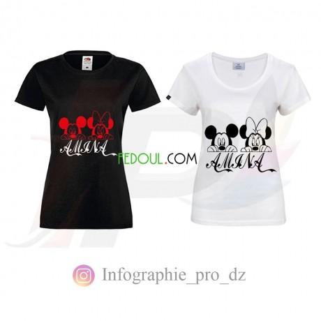 t-shirts-personnalises-altbaaa-alktab-oalrsm-aal-alkmsan-big-0