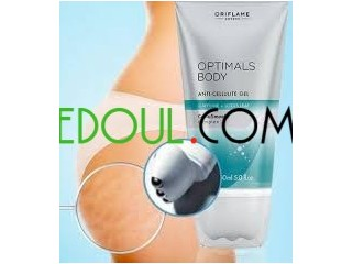 Optimals Body anti-cellulite gel original كريم معالج السيلوليت من اوريفلام