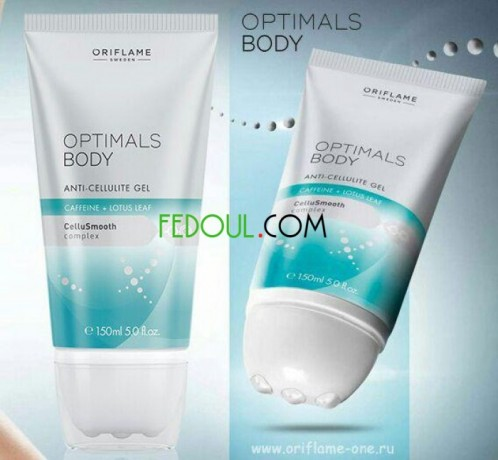 optimals-body-anti-cellulite-gel-original-krym-maaalg-alsylolyt-mn-aoryflam-big-2