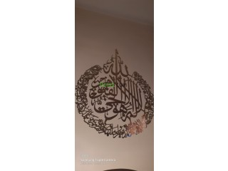 Cadre Coran