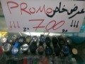 montres-promo-small-0