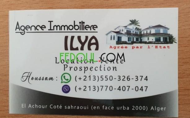 loc-f4-laadl-el-achour-big-0