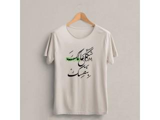 T-shirt personnalisé à partir de 1200da