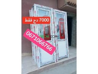 Porte et fenêtres pvc