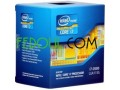 intel-core-i7-2600-34ghz-small-2