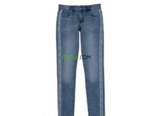 Un jean guess moin cher