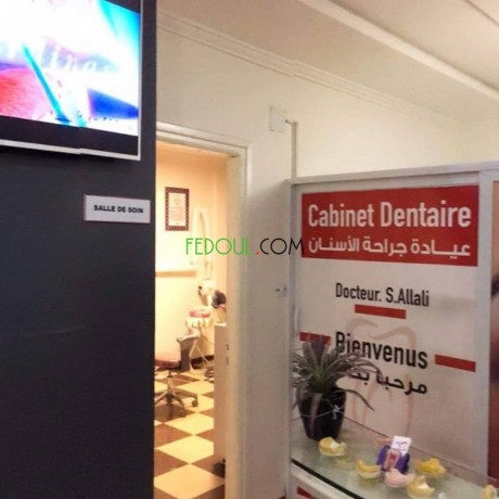 cabinet-dentaire-dr-s-allali-big-0