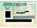 visa-turquie-small-1