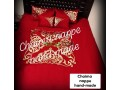 chaima-nappe-hand-made-small-0