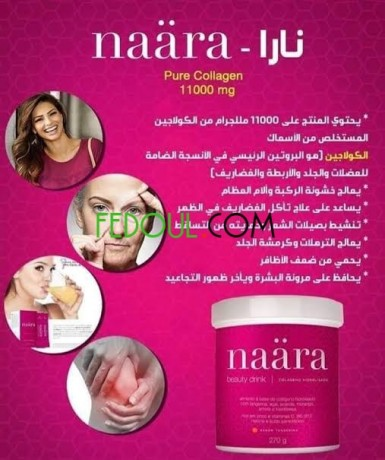 naara-collagen-big-1