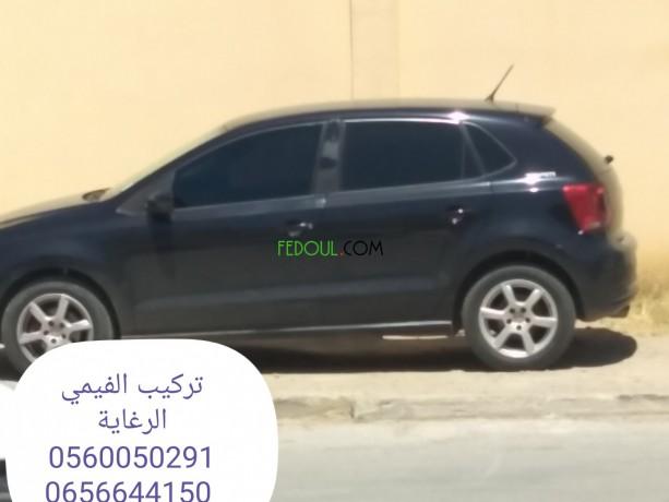trkyb-alfymy-alrghay-0560050291-big-0
