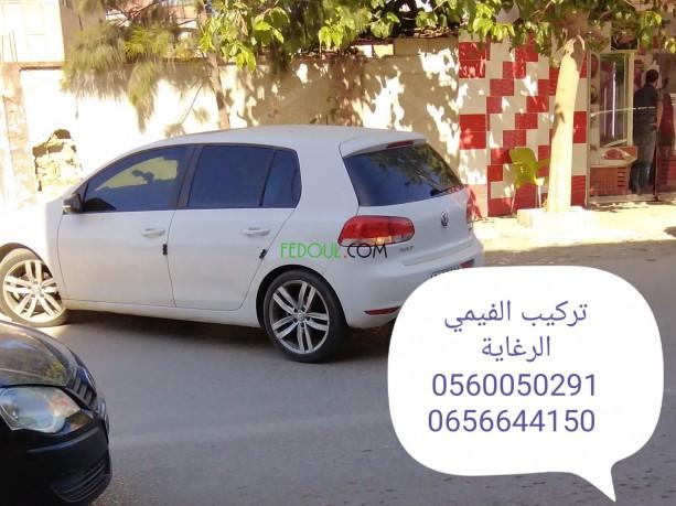 trkyb-alfymy-alrghay-0560050291-big-1