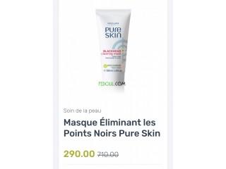 Pur skins