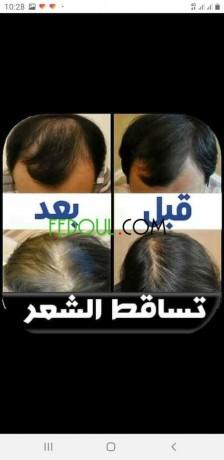 produit-et-paumade-pour-les-cheveux-vide-big-1