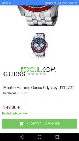 guess-watch-u1107g2-big-5