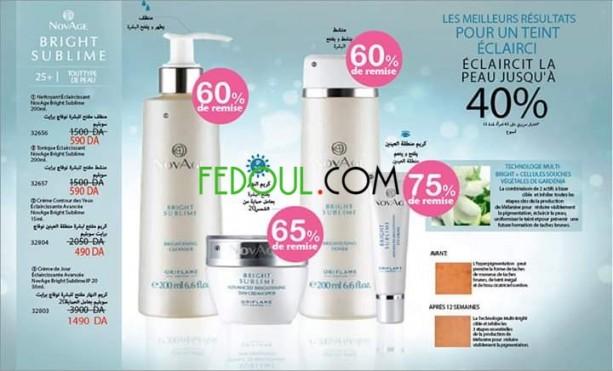 de-produits-cosmetiques-oriflammes-big-15