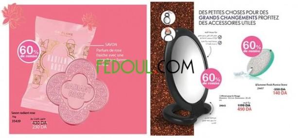 de-produits-cosmetiques-oriflammes-big-11
