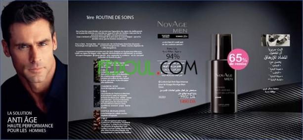 de-produits-cosmetiques-oriflammes-big-9