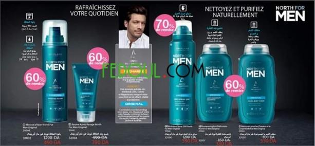 de-produits-cosmetiques-oriflammes-big-3