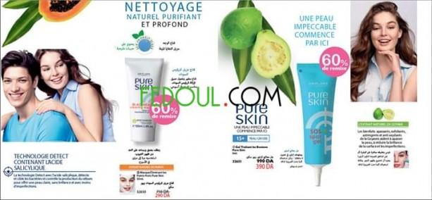 de-produits-cosmetiques-oriflammes-big-4