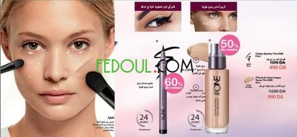 de-produits-cosmetiques-oriflammes-big-0