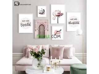 Série de cadre islamique