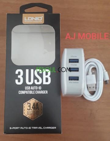 chargeur-ldnio-dl-ac70-34-a-big-1