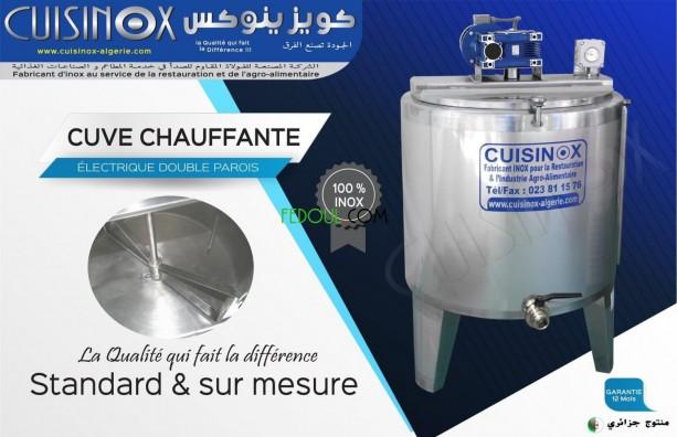 cuve-refrigeree-chauffante-melangeur-collecte-de-lait-rotissoire-a-la-braise-armoire-refrigeree-vitrine-murale-big-1