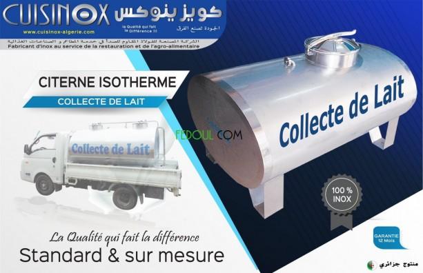 cuve-refrigeree-chauffante-melangeur-collecte-de-lait-rotissoire-a-la-braise-armoire-refrigeree-vitrine-murale-big-2