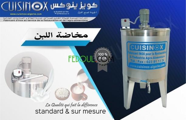 cuve-refrigeree-chauffante-melangeur-collecte-de-lait-rotissoire-a-la-braise-armoire-refrigeree-vitrine-murale-big-4