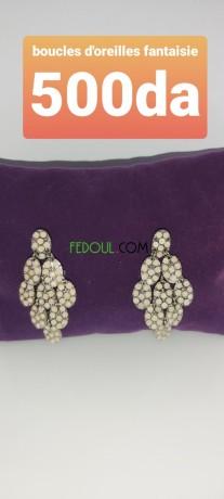 bijoux-plaque-or-garantie-fantaisie-bague-pendentif-bracelet-collier-ceinture-boucle-doreille-argent-big-2
