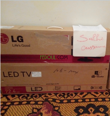 lg-smart-tv-big-2