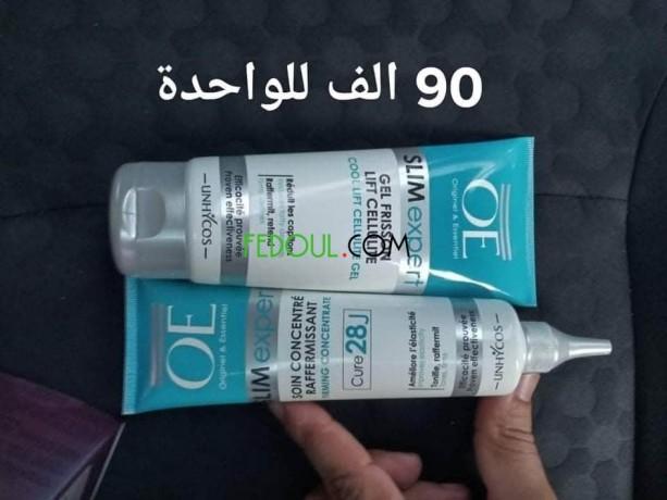 vente-en-gros-produits-cosmetiques-big-3