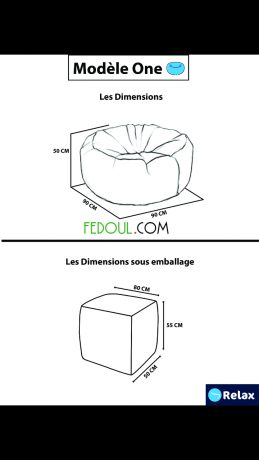 pouf-modele-one-big-10