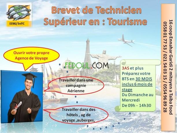 formation-bts-tourisme-big-0