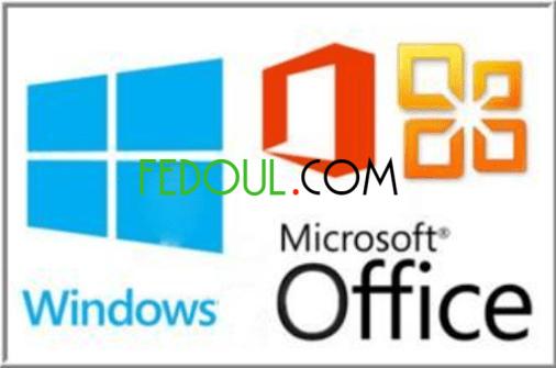 tout-genre-de-windows-et-office-vente-en-gros-ou-details-big-0